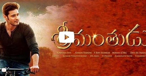 Srimanthudu 2015 Telugu Full Hd Movie Free Download Hd Movies Free Movies Telugu Movies Download