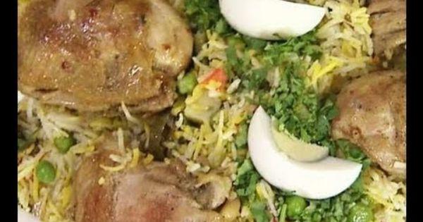 طريقة عمل برياني الدجاج بالفرن من مطبخ منال العالم Egyptian Food Cooking Middle Eastern Recipes