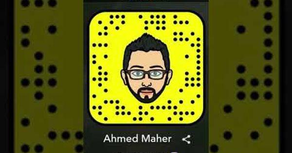 عروض الهنوف المتروك لفنادق مكه Snapchat Screenshot Snapchat