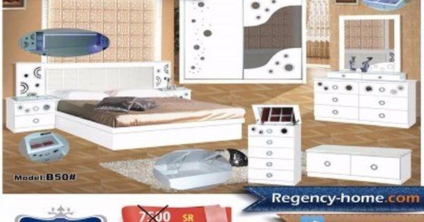 للبيع غرفة نوم مودرن جديدة Lt Br Gt الصناعة صيني Lt Br Gt موديل الغرفة B50 Lt Br Gt الغرفة مكونة من 8 قطع Lt Br Gt سرير دولا Home Decor Furniture Home