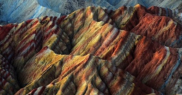 China's rainbow rocks