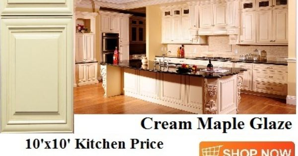 Cream maple cabinets from 10x10 for Kitchen cabinets 10x10