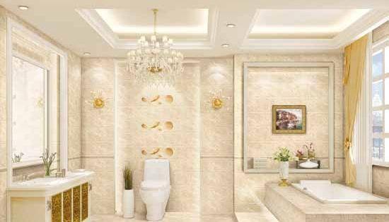 Image Result For False Ceiling Bathroom Abgehangte Decke Design Layout Design Gedeckte Farben