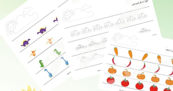 أنشودة اللون الأزرق Islamic Kids Activities Kids Education Learning Arabic
