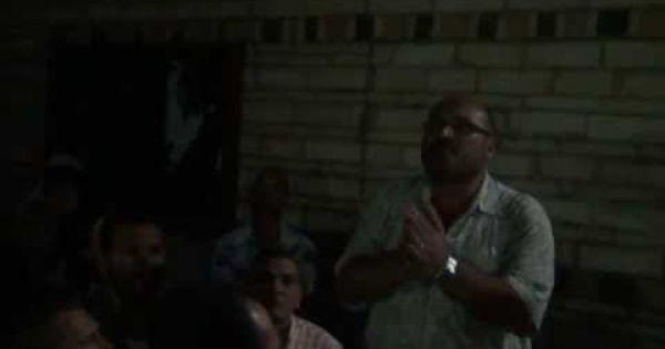 كلمة مؤثرة من والد الشهيدة هالة أبو شعيشع داخل المستشفى العام بالمنصورة Fictional Characters Character John