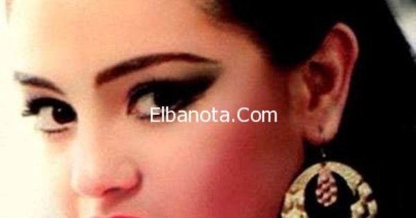 بالصور لقطات لا تنسى في حياة النجمة شريهان بمناسبة ميلادها الـ٥١ Beautiful Arab Women Arab Women Drop Earrings