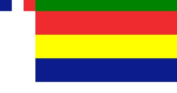 State Flag Of Jabal Ad Druze Between 1924 1936 Drapeau