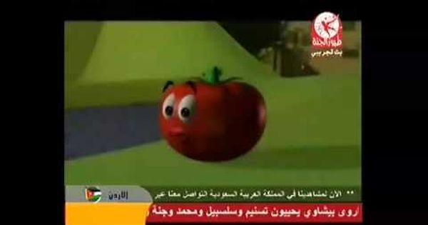 صابونتي نغم ياسر بدون إيقاع كناري Http Youtu Be 0s25w7iavnw تابعوني على فيس بوك Http F Canarytv Tv وتويتر Http Islamic Cartoon Cartoon Kids Cartoon