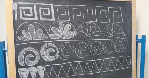 Fregi e motivi decorativi greci laboratorio didattico for Fregi decorativi