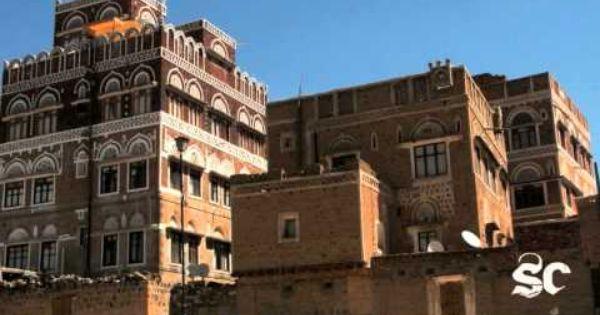 محمد ابو نصار يا سائق التكسي Yemen Sanaa Yemen Sana A