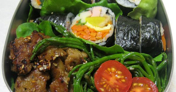 kimbap and sea beans bento. time to make a trip to the Korean grocery ...