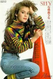 Alyssa Milano 80s Fashion 80sfashiontrends 80s Girl Fashion