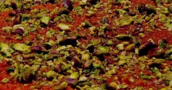 كنافة ناعمة مع جبنة ايمان عماري Fun Desserts Recipes Vegetable Pizza