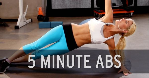 Xhit minute ab workout fitness pinterest how to