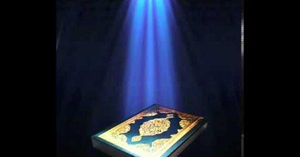 Best Quran Recitation Tarawih Usa Shaykh Okasha A Kameny Part One Quran Recitation Youtube Quran