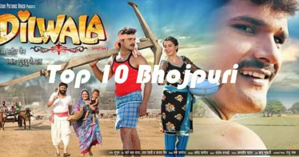 Watch Online Bhojpuri Movie Dehati Babu