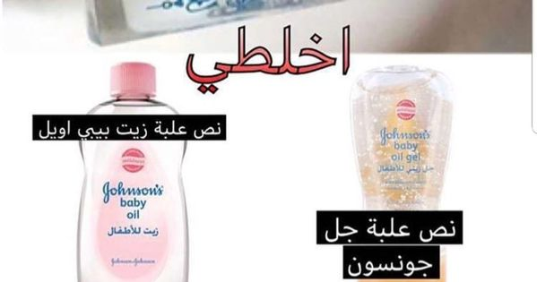 Pin By Mohamed Fezzani On عطورات Beauty Skin Care Routine Skin Care Mask Beauty Care Routine