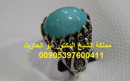 الخواتم الروحانية الصحيحة Jewelry Earrings