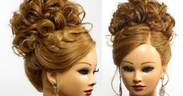 Bridal Prom Updo Hairstyle For Long Medium Hair Braids