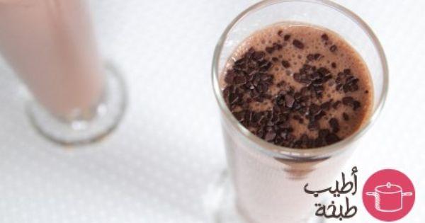 ميلك شيك بالشوكولاتة والموز Recipe Desserts Cooking Food