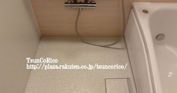 Toto スマートカウンター の画像検索結果 バスルーム お風呂 風呂