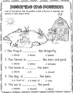 Image Result For Position Words Worksheet 1st Grade Preposition