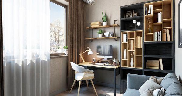 20 id es pour agencer et d corer un bureau bureau noir bureau et amis - Decorer un bureau ...