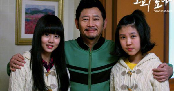 I Miss You Korean Drama Asianwiki Missing You Korean Drama I Miss You Korean I Miss You
