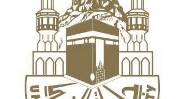 رسميا جامعة ام القرى تعلن نتائج القبول Ceiling Lights University Chandelier
