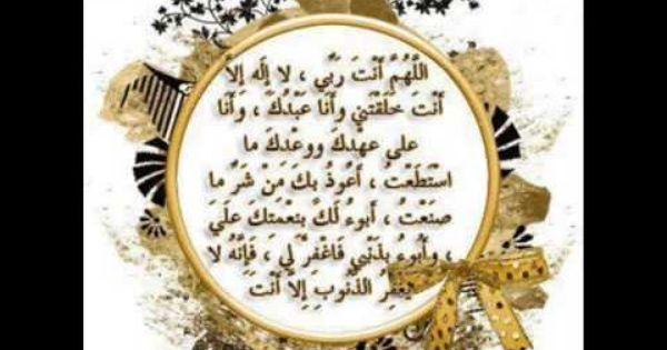 تلاوة ايات من سورة غافر بصوت طفل مؤثرة Quran Tajwid Child Voice Frame Quran Decor