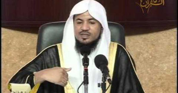 روائع التفسير سورة النجم 8 5 لفضيلة الشيخ محمد بن علي الشنقيطي Places To Visit Nuns