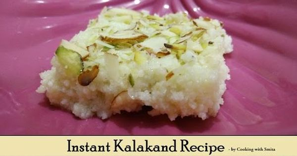 Instant Kalakand Recipe In Hindi By Cooking With Smita Ready In 15 Minutes कल कन द Diwali Sweets Youtube Kalakand Recipe Diwali Sweets Recipes