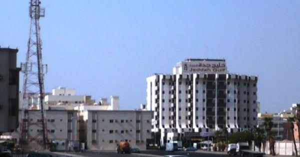 Jeddah Gulf Hotel Faisaliyya A View From Kubri Murabba Jeddah Blog Photo Photo