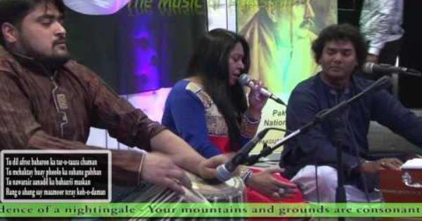 Pakistani folk songs lyrics