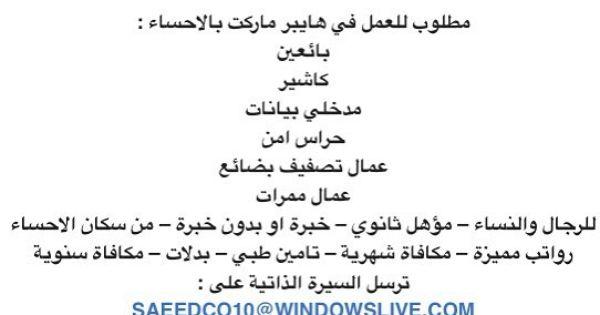 Instagram Photo By Alhassa Apr 23 2016 At 8 45pm Utc Instagram Photo Instagram Math