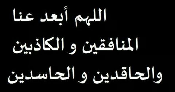 Pin By Tulipe On Religions Religion دين وأخلاق Quotes Arabic Arabic Calligraphy