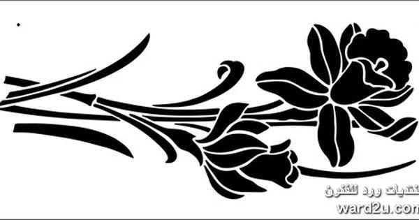 زخارف استنسل رائعه لكافه الاستخدامات الصفحة 2 Stencils Online Library Art Stencil Painting On Walls
