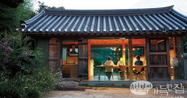 Modern Hanok  The Beauty of Hanok  Pinterest  안뜰, 한국 및 집