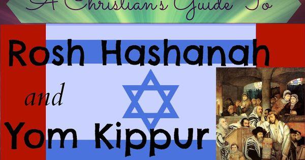 rosh hashanah kippur 2017