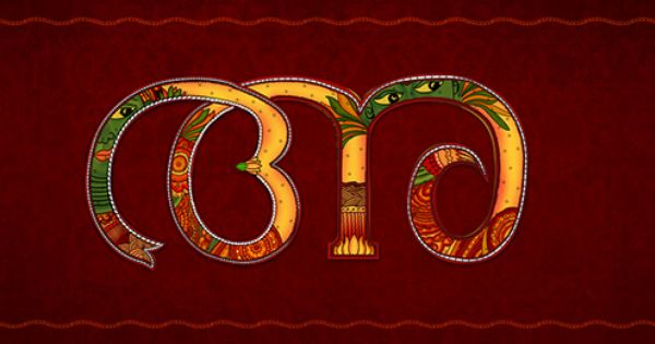 Malayalam Typography On Behance Typography Mural Painting Lettering