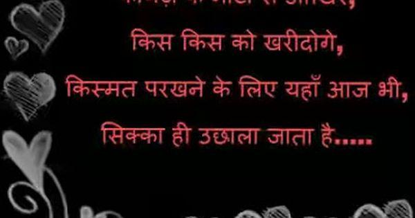 Hindi Love Shayari Wallpaper Download Free Picture Shayari 2016 English Sms And Shayari Hindi Love Shayari Wall Love Photos Shayari Image Wallpaper Downloads English love wallpaper download