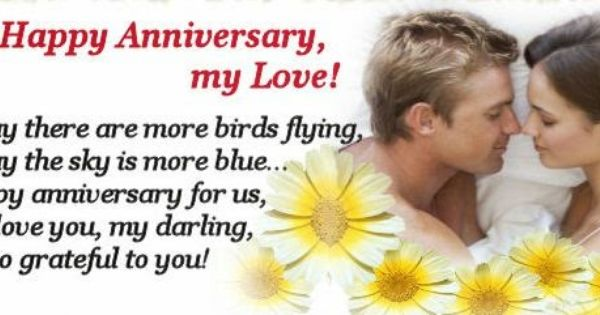 Wedding anniversary whatsapp status for wife hindi
