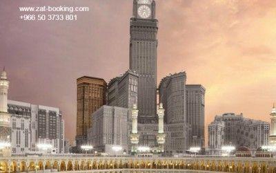 حجز فنادق مكه ذات بوكينج حجوزات شهر صفر 1441 Willis Tower Tower Building