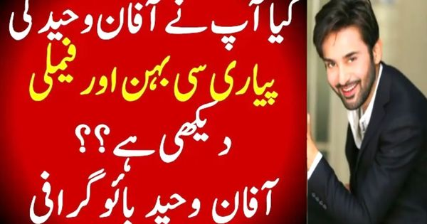 Biography Lifestyle Family Of Affan Waheed Viral Video By Depend My Mood Viral Videos My Mood Biography