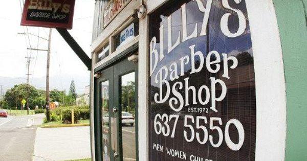 Old fashioned barber shop window sign 10248 90054 65 jpg pinterest