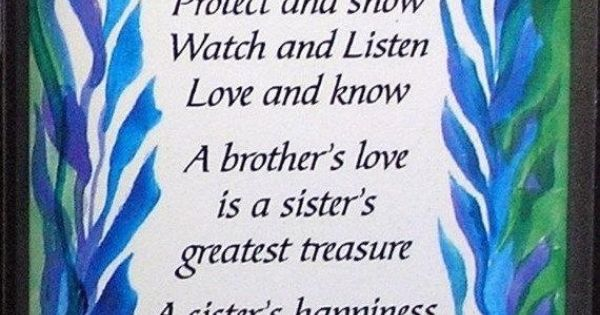 How Much Coffee Is In Ak Cup >> SISTER And BROTHER Original Poetry Inspirational Quote Motivational Print Family… | QUOTES ...
