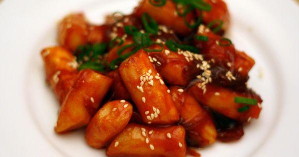 ... Tonight: Roasted Rice Cake | Recipe | Rice Cakes, Rice and Korean Rice