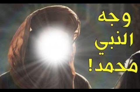 اولاد الرسول محمد