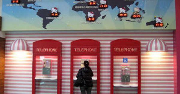 Aeropuerto Hello Kitty Telefonos El Aeropuerto De Hello Kitty