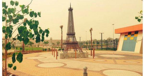 حديقة المعالم الرياض Skyline Paris Skyline Paris
